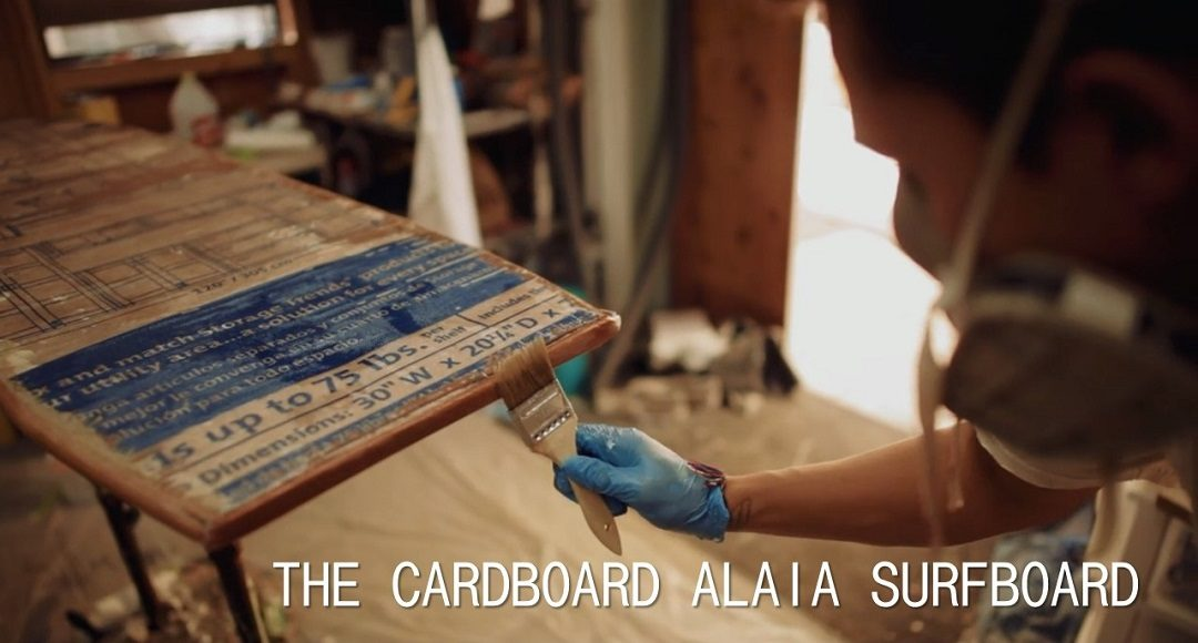 Making a Cardboard Alaia Surfboard